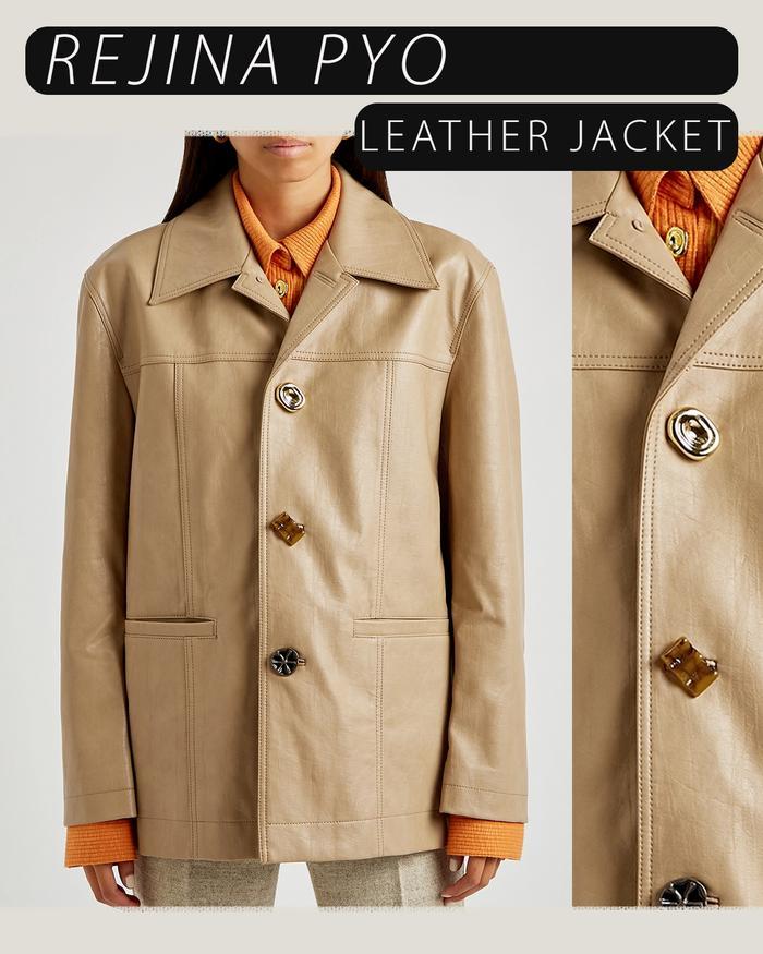 Harvey Nichols autumn jacket trends