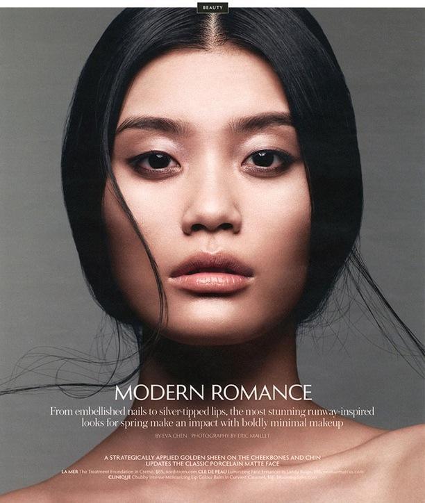 Modern Romance   The Wall Street Journal Magazine