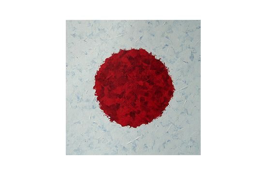 Etsy  Red Dot Painting