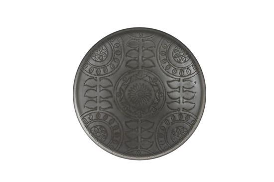 Crate & Barrel Alva Platter