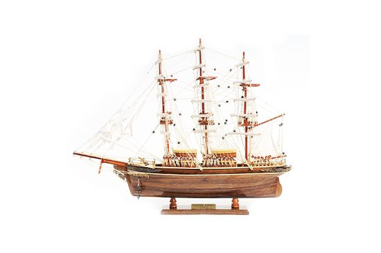 TSC Home Cutty Sark Small