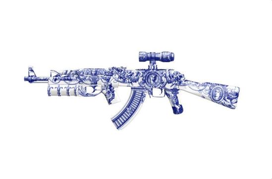 Citizen Atelier AK-47 Delft