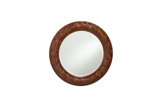 Ethan Allen Cerise Mirror