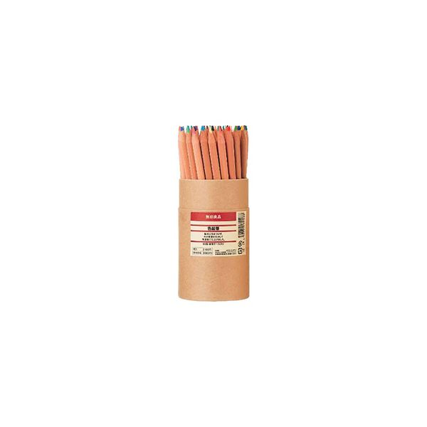 MUJI 60 Coloured Pencils in a Tube