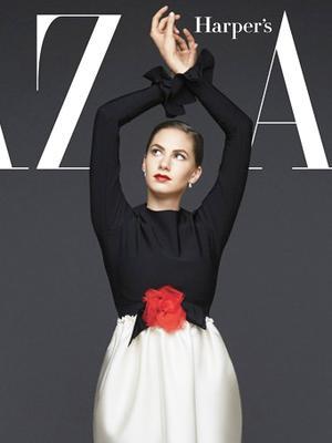 Audrey Hepburn's Granddaughter Is On Harper's Bazaar's September Issue