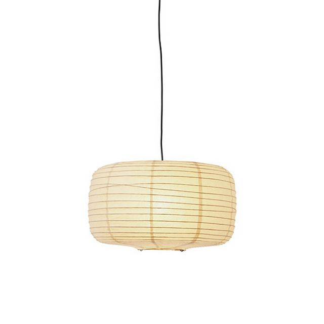 IKEA Sore Pendant Lamp Shade