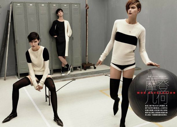 Mod Revolution | Vogue China