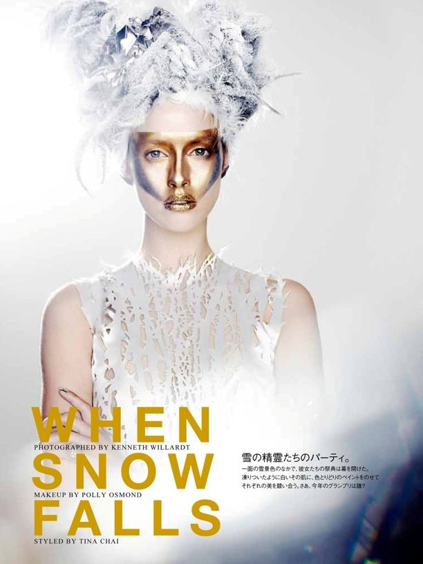 When Snow Falls | Vogue Japan