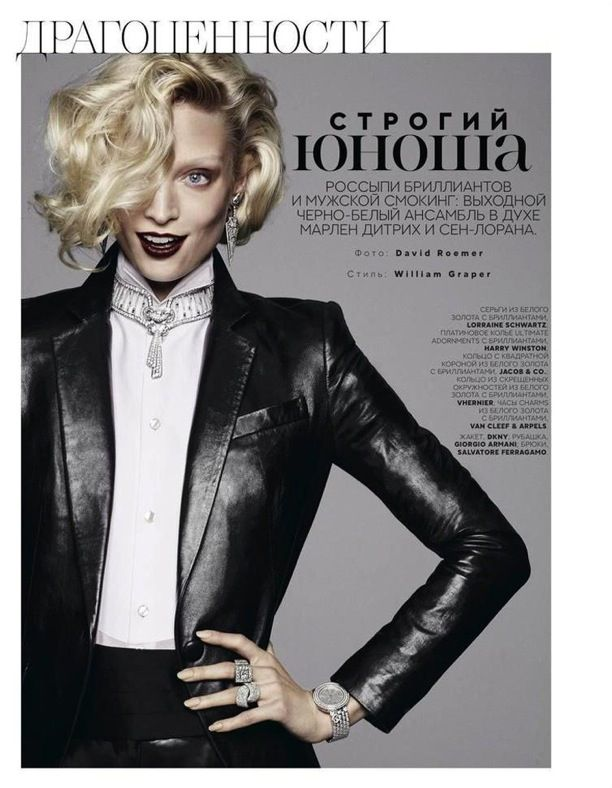 The Tux | Vogue Russia