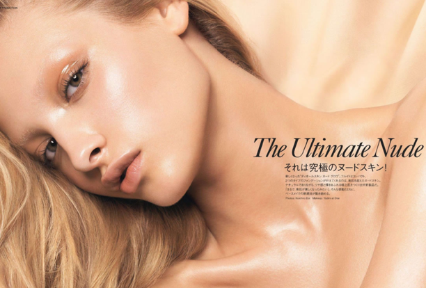 The Ultimate Nude | Vogue Nippon