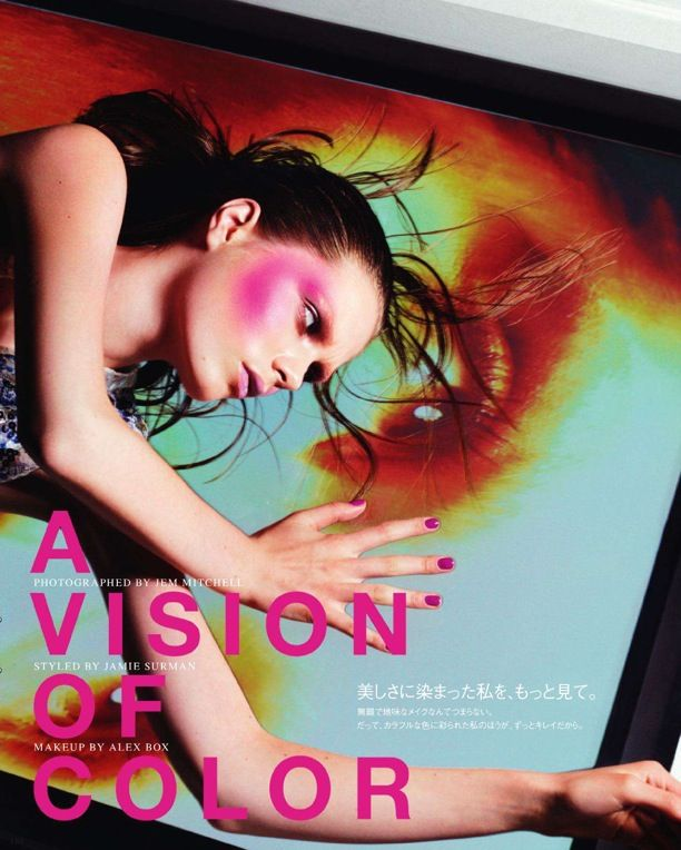 A Vision of Color | Vogue Nippon