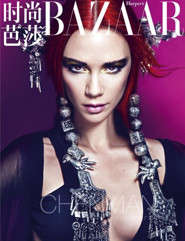 Victoria Beckham | Harper's Bazaar China
