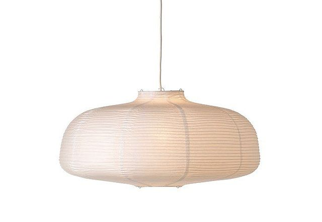 IKEA Vate Pendant Lamp Shade