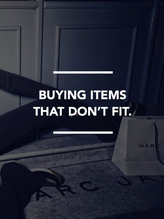 Bad shopping habit #6: