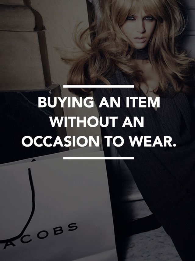 Bad shopping habit #7: