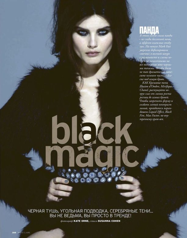 Black Magic | Marie Claire Russia