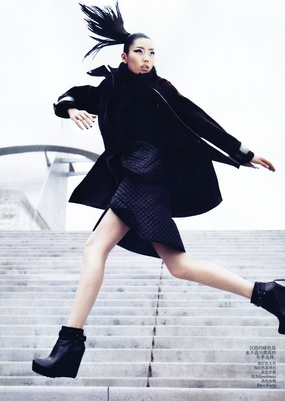 An Active Winter | Vogue China