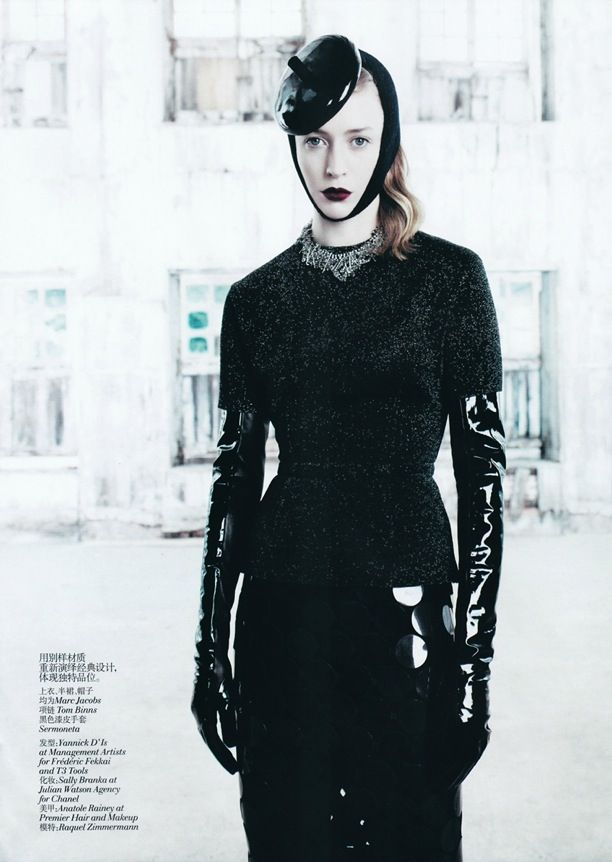 The Modern Mods | Vogue China
