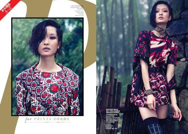 For Prints | Vogue China