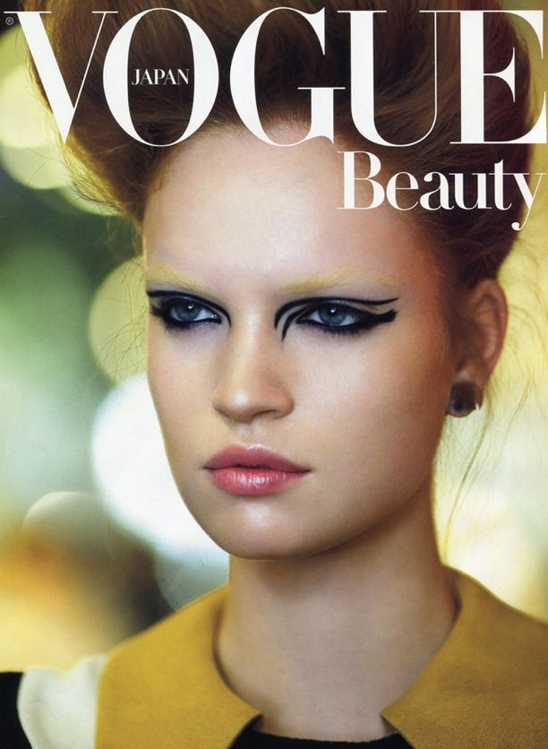Eyes on the Prize | Vogue Nippon