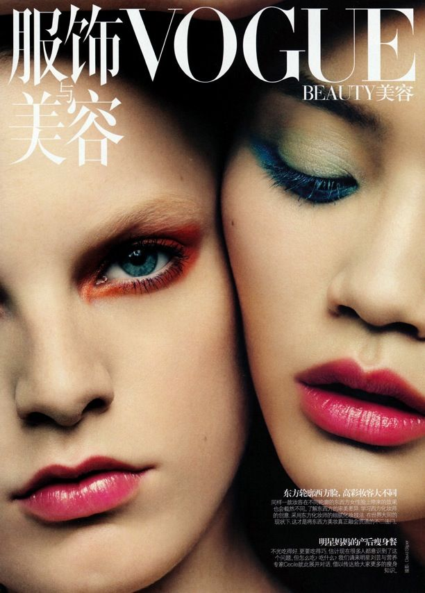 Vogue China | Asia Exposure