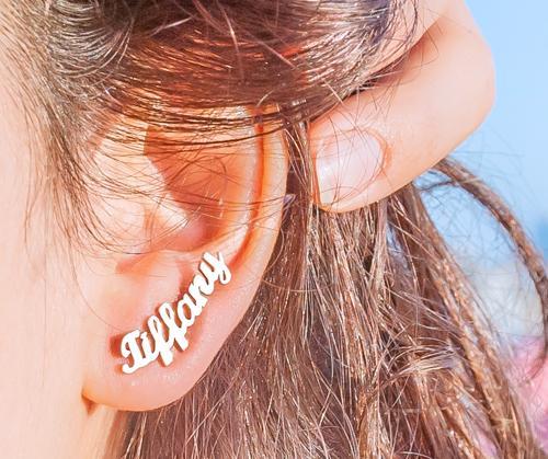 Elea Jewelry Name Earring
