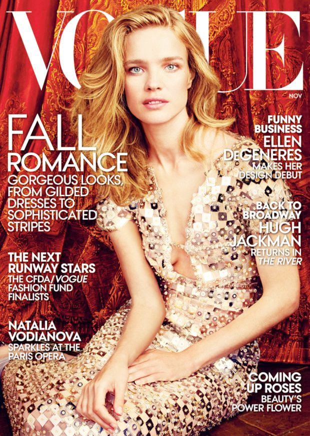 Vogue Has Put Yet Another Model on the Cover!