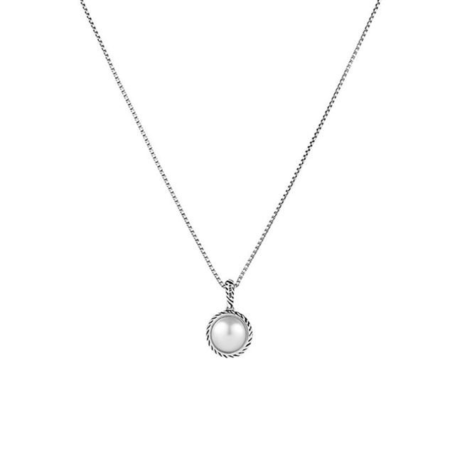 Cable Pearl Pendant Necklace David Yurman