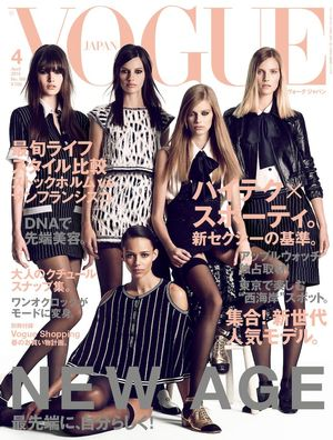 15 Rising Stars Of The Modeling Industry Land The Cover Of Vogue Japan
