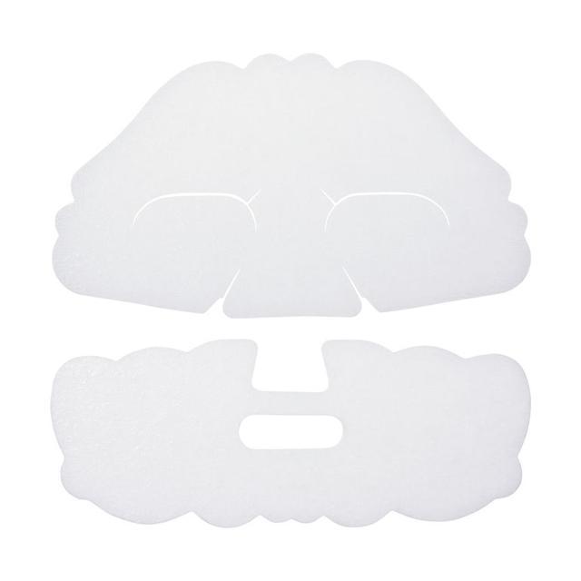 Clé de Peau Beauté Intensive Brightening Mask