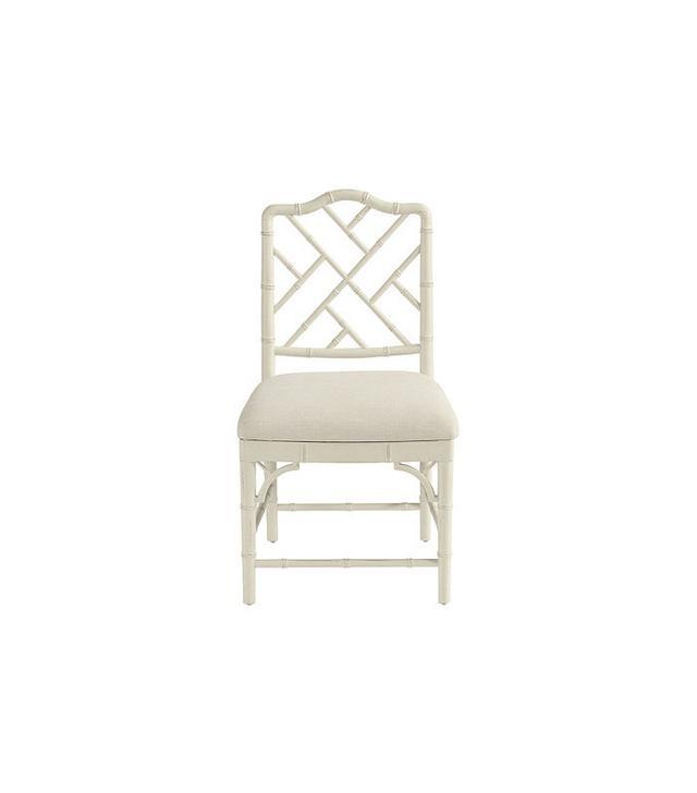 Ballard Designs Dayna Side Chair