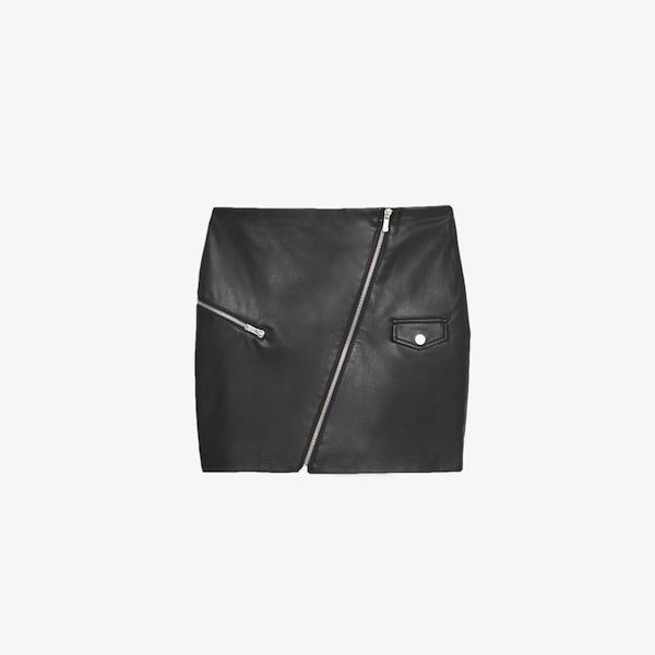 Mango Decorative Zip Skirt