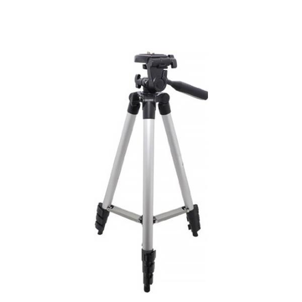 eCost 50 Inch Aluminium Camera Tripod