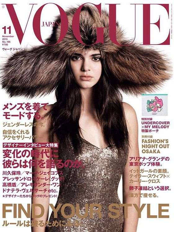 Kendall Jenner Just Killed Her Latest Vogue Cover