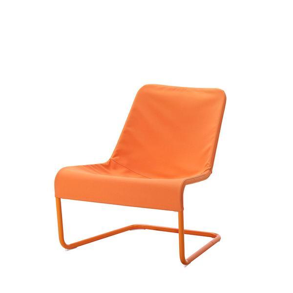 IKEA Locksta Easy Chair