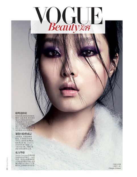 All Eyes On Sung Hee Kim