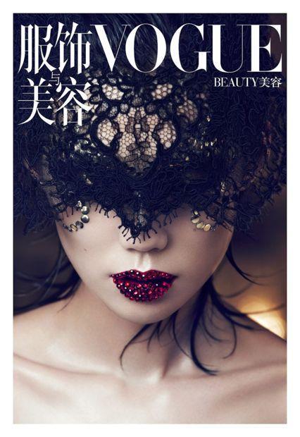 Tao Okamoto for Vogue China