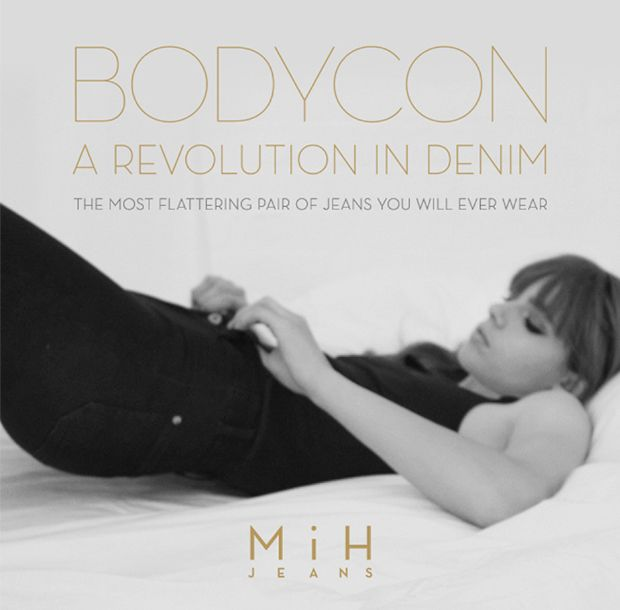Join The MiH Denim Revolution
