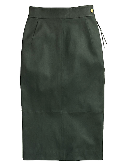 Coach Leather Sexy Skirt