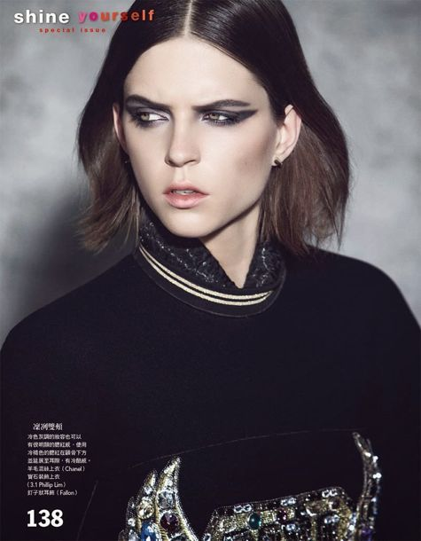 Into The Grey Zone With Vogue Taiwan