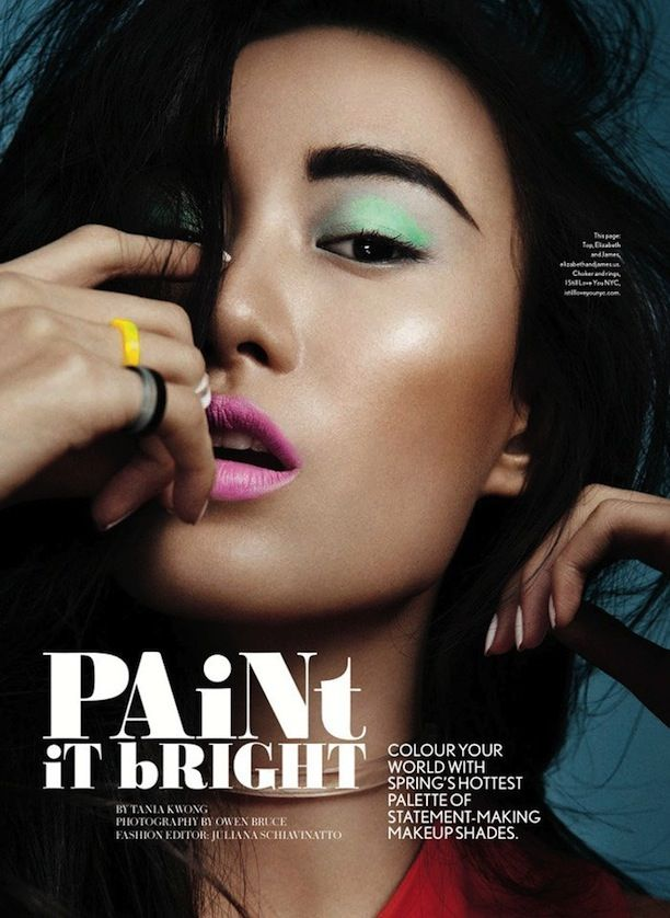 Paint It Bright: Beauty Inspiration From Glow Magazine