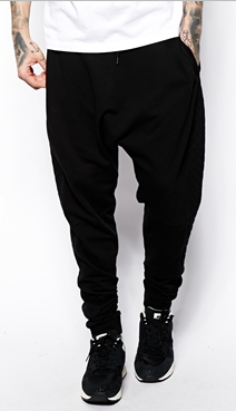 Asos Drop Crotch Sweatpants With Quilting