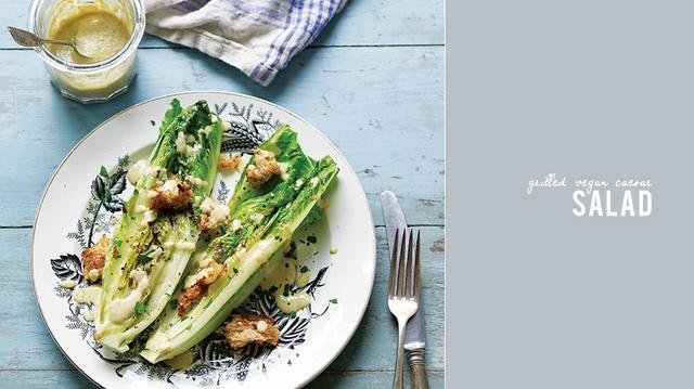 Grilled Vegan Caesar Salad
